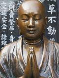 Japan, Tokyo, Asakusa, Asakusa Kannon Temple, Preying Buddha Statue Photographic Print by Steve Vidler