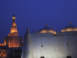 Qatar, Doha, Mosque Near Fanar Qatar Islamic Cultural Center Photographic Print by Jane Sweeney