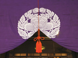 Japan, Kyoto, Higashi-Honganji Temple, Detail of Curtain Screen Photographic Print by Steve Vidler