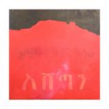 Ashetan, 1998 Giclee Print by Charlie Millar
