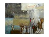 Sh'ma Yisroel, 2000 Giclee Print by Richard Mcbee