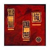 I Ching 5, 2008 Giclee Print by Sabira Manek