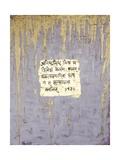 Renunciation, 2007 Giclee Print by Faiza Shaikh