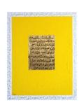 Wisdom Giclee Print by Faiza Shaikh