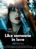 Like Someone in Love Movie Poster Masterprint