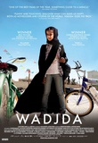 Wadjda Movie Poster Posters