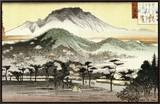 Evening Bell at Mii Temple Framed Canvas Print by Ando Hiroshige