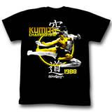 Bloodsport - Kumite Shirt