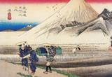 View of Mount Fuji from Harajuku Print by Ando Hiroshige