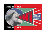 Lengiz, Books in all Branches of Knowledge Metal Print by Aleksandr Rodchenko