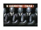 Strength is in Unity! Kunst auf Metall von Alexander Lozenko