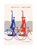 70th Anniversary of Miyata Bicycles Metal Print by Hiroshi Ohchi