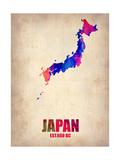Japan Watercolor Map Kunst auf Metall von  NaxArt