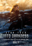 Star Trek (Into Darkness – Uhura Banner) Movie Poster Masterdruck