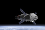 NASA Orion Spacecraft Photo