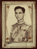 Framed Portrait of King Bhumibol Adulyadej Papier Photo