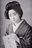Japanese Girl, c.1910 Photographic Print by  Japanese Photographer