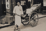 Rickshaw, Hong Kong, from an Album of Photographs Relating to the Service of Pte H. Chick, 1940 Photographic Print by  English Photographer