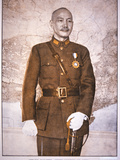 Generalissimo Chiang Kai-Shek Photographic Print by  Chinese Photographer