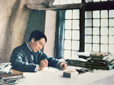 Mao Zedong Writing His 'On Protracted War' in a Cave-Dwelling in Yenan, 1938 Photographic Print by  Chinese Photographer