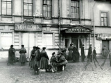 Militiamen in a St Petersburg Street, October 17, 1905 Photographic Print by  Russian Photographer