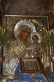 Icon of Mary and Jesus, Tomb of the Virgin Mary, Jerusalem, Israel, 2009 Photographic Print