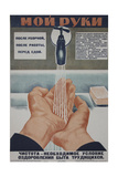 Wash Your Hands!, 1933 Giclee Print by Galina Konstantinovna Shubina