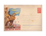 Envelope Design Depicting 'Work. Peace. The Day of the Soviet Youth' 1959 Giclee Print by Svetlana Ryazanova
