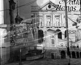 Mural, Matanzas, Cuba Photographic Print
