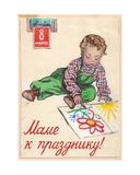 'To Mama on the 8th of March', Sketch for a Postcard, 1958 Giclee Print by Svetlana Ryazanova