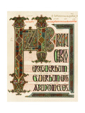 Illuminated Manuscript Page of the Lindisfarne Gospels, England, Circa 700 AD Giclee Print