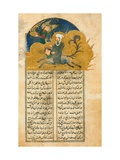 Prophet Muhammados Mystical Ascension to Heaven on the Winged Horse Buraq, Accompanied Giclee Print