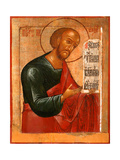 The Prophet Moses Giclee Print by Terenty Fomin