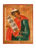 The Prophet Daniel Giclee Print by Terenty Fomin