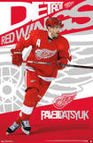 Pavel Datsyuk Detroit Red Wings Posters