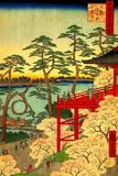 Utagawa Hiroshige Shinobazu Pond Poster Prints by Ando Hiroshige