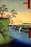 Utagawa Hiroshige View of Konodai and Tone River Prints