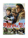 Butch Cassidy and the Sundance Kid, 1969 Plakater