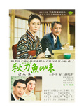 AN AUTUMN AFTERNOON (aka SANMA NO AJI) Poster