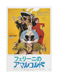 Amarcord, Japanese poster, 1973 Poster