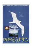JONATHAN LIVINGSTON SEAGULL, Japanese poster, 1973 Print