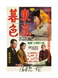 TOKYO TWILIGHT (aka TOKYO BOSHOKU Posters