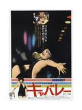 CABARET, Japanese poster, Michael York, Liza Minnelli, 1972 Prints