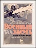 Russian War Bonds Framed Giclee Print