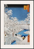 "Drum Bridge at Meguro, from the Series ""100 Views of Edo"" Prints by Ando Hiroshige"