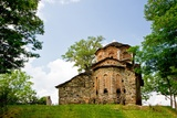 St Mary's Church, Mborja, Korca, Albania Photographic Print