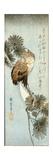 Ando Hiroshige - The Crescent Moon and Owl Perched on Pine Branches Digitálně vytištěná reprodukce