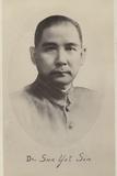Dr Sun Yat Sen Lámina fotográfica
