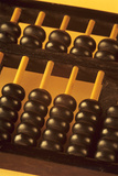 Abacus Prints by David Aubrey