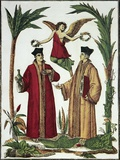 Cosmas And Damian, Christian Saints Photographic Print by Science Photo Library